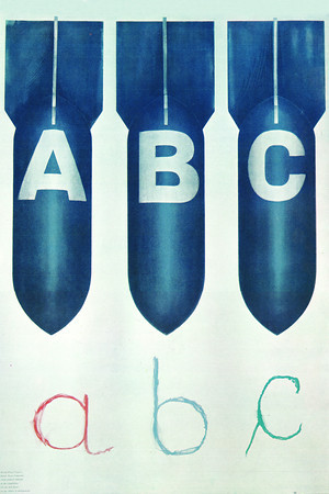 ABC (1971)  Published by Polish Peace 1948 Committee. 1972 annual award in the contest for Warsaw's best poster. First prize in Polish Peace Committee contest for poster on universal and total disarmament, 1972. Gold Medal at 5th Polish Poster Biennale in Katowice 1973 Honorary mention at 5th International Poster Biennale in Warsaw, 1974.  Urbaniec, Maciej, 1925-2004